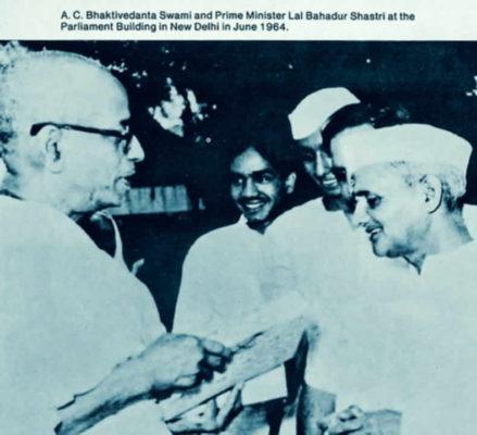 prabhupada-lal-bahadur-shatri